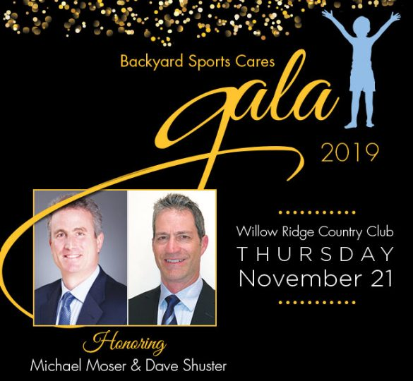 bysc gala honorees 2019